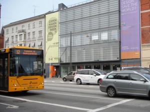 コペンハーゲンデザインセンター